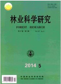 《林业科学研究》